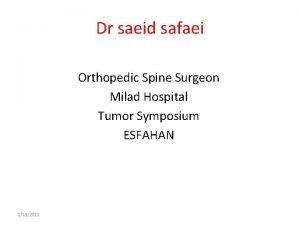 Dr saeid safaei Orthopedic Spine Surgeon Milad Hospital