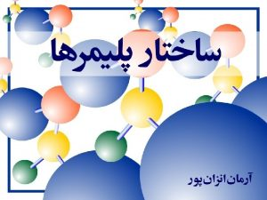 Amir Kabir University of Technology Biomedical Faculty Arman