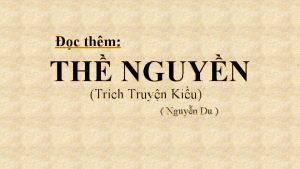 c thm TH NGUYN Trch Truyn Kiu Nguyn