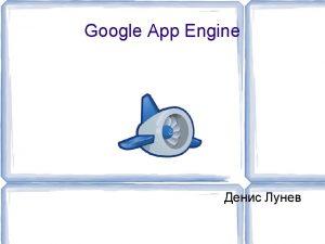 Google App Engine Google App Engine Microsoft Azure
