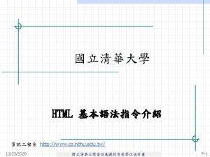 HTML Tim BernersLeeCERNHTML HTML 11232020 HTML 1993 HTML