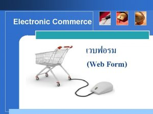 Electronic Commerce Web Form Company LOGO Outline Html