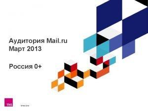 Mail ru 0 2013 Monthly Reach 12 24