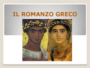 IL ROMANZO GRECO DEFINIZIONE CHE COS IL ROMANZO