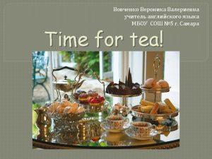 I like black tea I like green tea