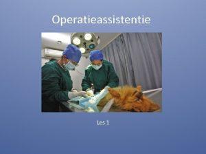 Operatieassistentie Les 1 Wat moet je kennenkunnen Afspraak