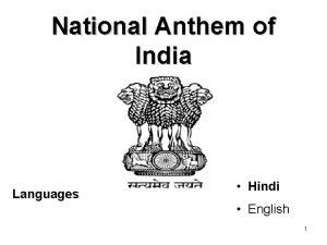 National Anthem of India Languages Hindi English 1