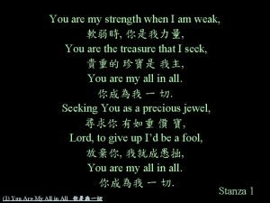 You are my strength when I am weak