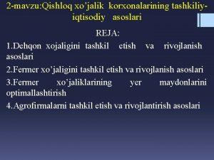 2 mavzu Qishloq xojalik korxonalarining tashkiliyiqtisodiy asoslari REJA