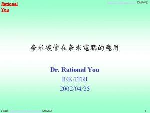 Rational Yousinamail com 20020425 Rational You Dr Rational