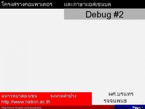Register r Debug C debug r AX0000 BX0000