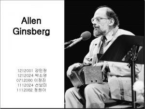 Allen Ginsberg 1212001 1212024 0712080 1112024 1112082 Howl
