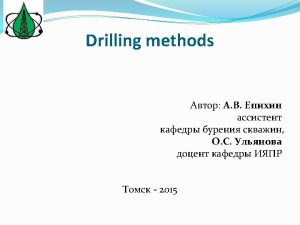 Drilling methods auger drilling cable tool drilling Drilling