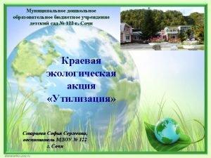 1 http elenaranko ucoz ru 2 http www
