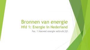 Bronnen van energie Hfd 1 Energie in Nederland