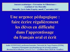 Journe acadmique Prvention de lillettrisme Acadmie dAixMarseille Lyce
