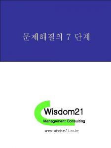 7 Wisdom 21 Management Consulting www wisdom 21