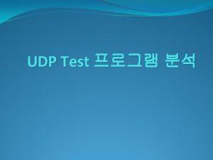 udptest Dlg cpp implementation file udptest cpp Defines