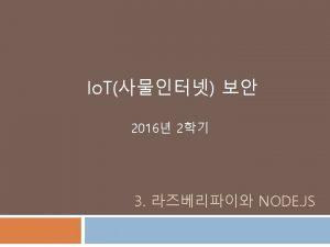 Node js 5 Supported Hardware Node js 6