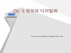 Ch 5 Telecommunications Management Lab Telecommunications Management Lab