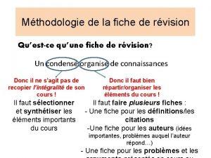 Mthodologie de la fiche de rvision Questce quune