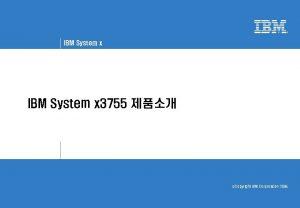 IBM System x 3755 Copyright IBM Corporation 2006