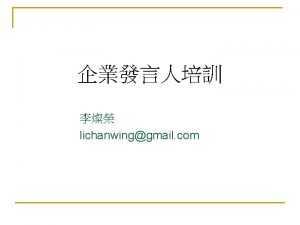 lichanwinggmail com ABCDEF A analyze B bridge C