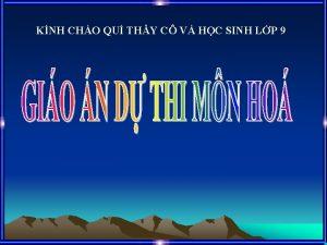 KNH CHO QU THY C V HC SINH