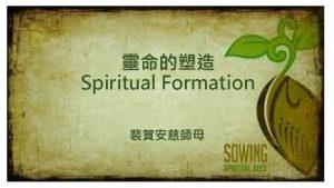 Spiritual Formation I Definition of Spiritual Life A
