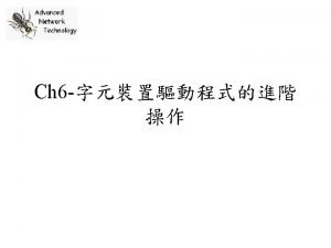 define SCULLIOCMAGIC k define SCULLIOCRESET IOSCULLIOCMAGIC 0 Use