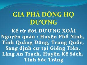 GIA PH DNG H DNG K t i