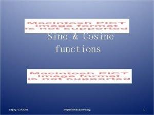 Sine Cosine functions Beijing 170408 jmlecolealsacienne org 1