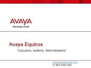 Avaya Equinox vandreevavaya com 7 812 329 7202