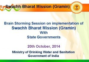 Swachh Bharat Mission Gramin Brain Storming Session on