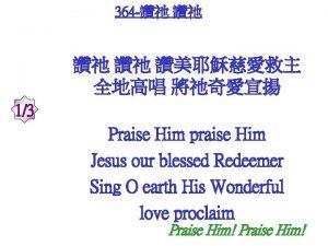 364 13 Praise Him praise Him Jesus our