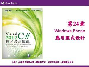 Windows Phone l 24 1 Windows Phone l