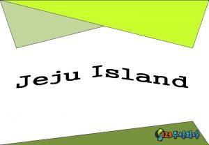 UNESCO 3 u Jeju Island Jeju Island formerly