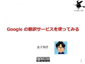 Python from googletrans import Translator tr Translator a