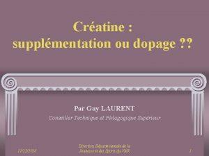 Cratine supplmentation ou dopage Par Guy LAURENT Conseiller