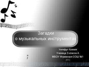 Musikinstrumente cd rom petermartin perso neuf fr halzoria