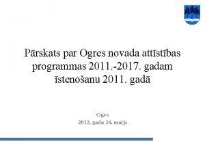 Prskats par Ogres novada attstbas programmas 2011 2017