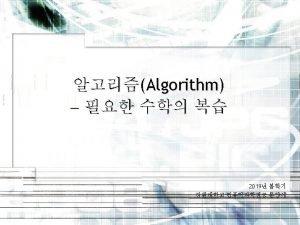 Theorem Lemma 13 theorem true A statement that