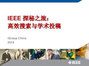 IEEE IEEE Societies IEEE Instrumentation and Measurement Society