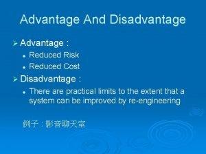 Advantage And Disadvantage Advantage l l Reduced Risk