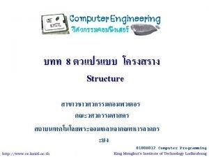 8 0 01006012 Computer Programming Student 1 name