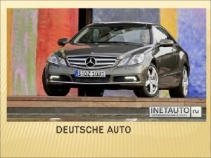 DEUTSCHE AUTO BMW SCHNELLSTE AUTO DEUTSCHE PREZISION FUR