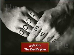 2 2 11 lest Satan should take advantage