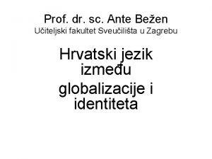 Prof dr sc Ante Been Uiteljski fakultet Sveuilita