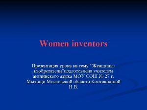 What is an invention By definition an invention