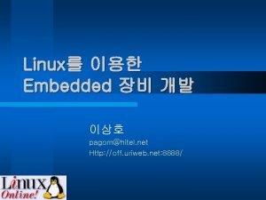 Linux Embedded pagomhitel net Http off uriweb net